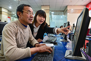 China. Li Wenyong / World Bank
